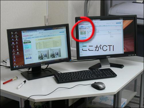 港区介護事業団24時間対応型訪問介護コールセンターシステム