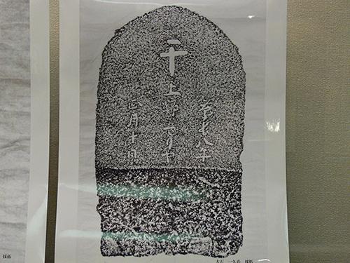 13-0512kirishitan004