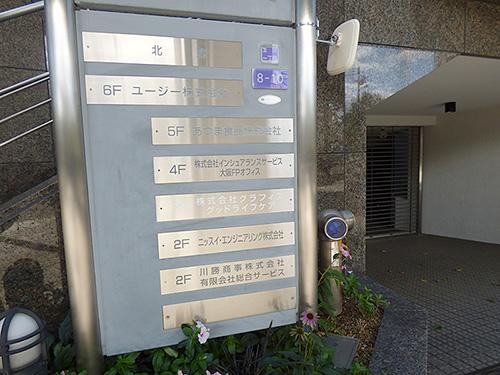 2013-1020fukushima01
