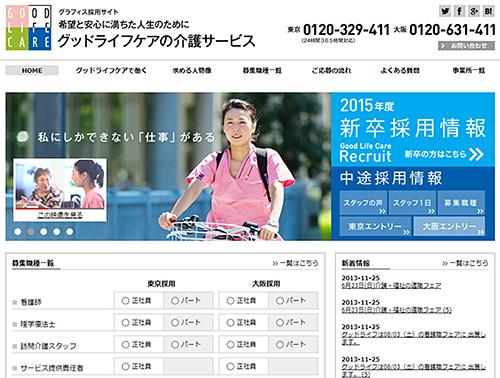 2013-1201-homepage