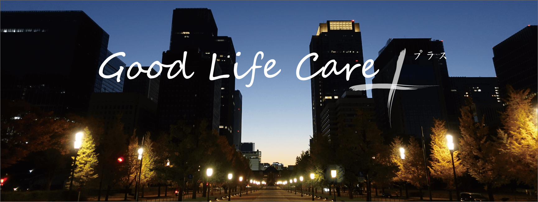Good Life Care Plus